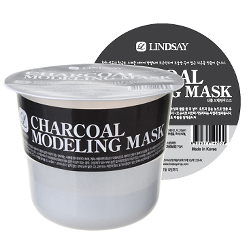 glowrecipe-lindsay-charcoal-rubber-mask_1024x1024
